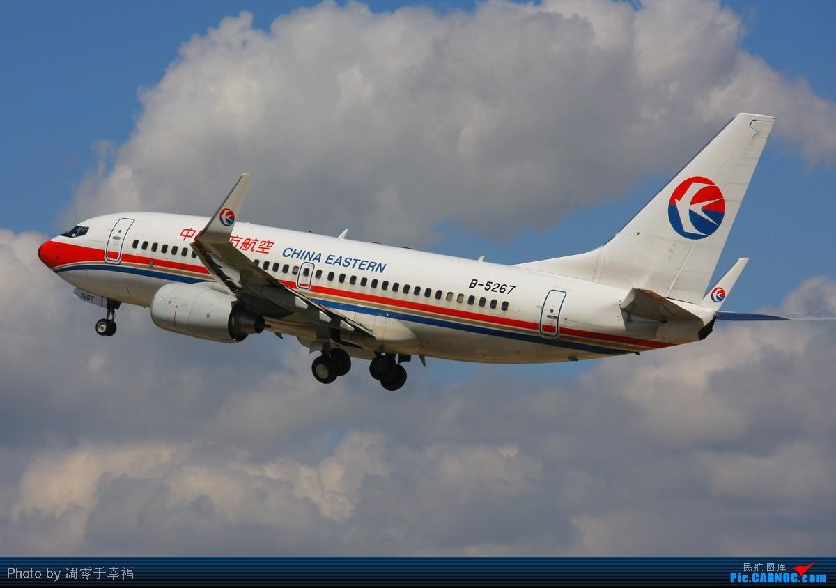 Re:[原创]【BLDDQ】办公室的故事--天气好的无法阻挡!! BOEING 737-700 B-5267 中国昆明巫家坝机场