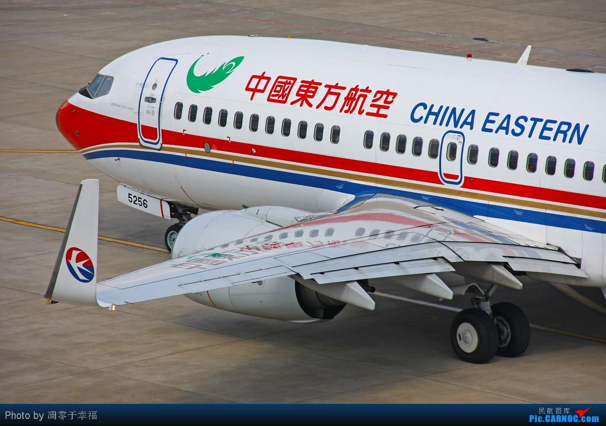 Re:[原创]【BLDDQ】办公室的故事--天气好的无法阻挡!! BOEING 737-700 B-5256 中国昆明巫家坝机场