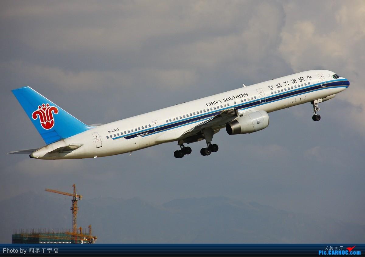 Re:[原创]【BLDDQ】办公室的故事--天气好的无法阻挡!! BOEING 757-200 B-2813 中国昆明巫家坝机场