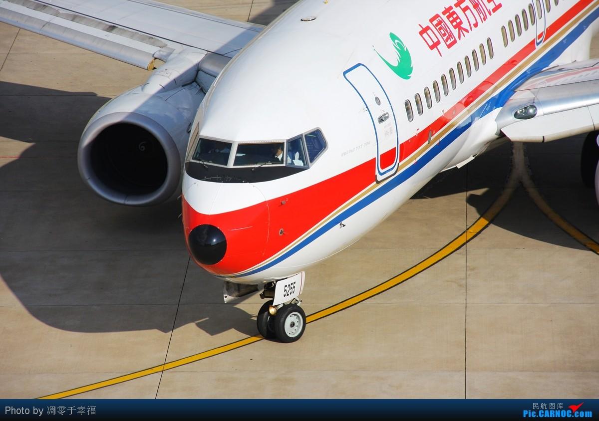 Re:[原创]【BLDDQ】办公室的故事--天气好的无法阻挡!! BOEING 737-700 B-5255 中国昆明巫家坝机场