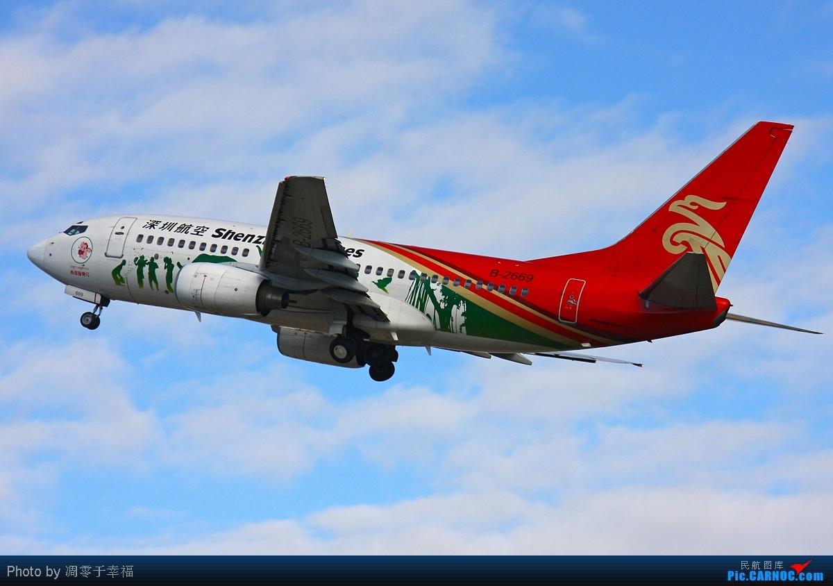 Re:[原创]【BLDDQ】办公室的故事--天气好的无法阻挡!! BOEING 737-700 B-2669 中国昆明巫家坝机场