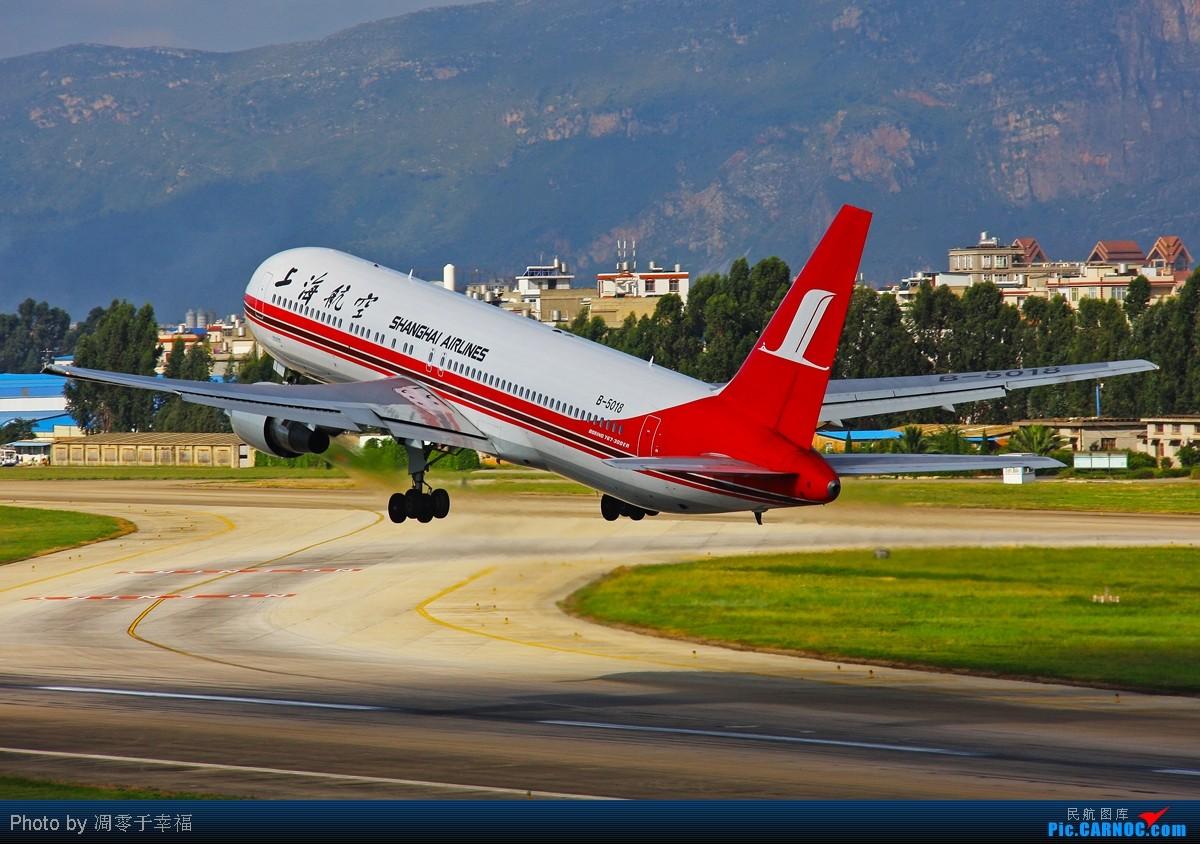 Re:[原创]【BLDDQ】办公室的故事--天气好的无法阻挡!! BOEING 767-300 B-5018 中国昆明巫家坝机场