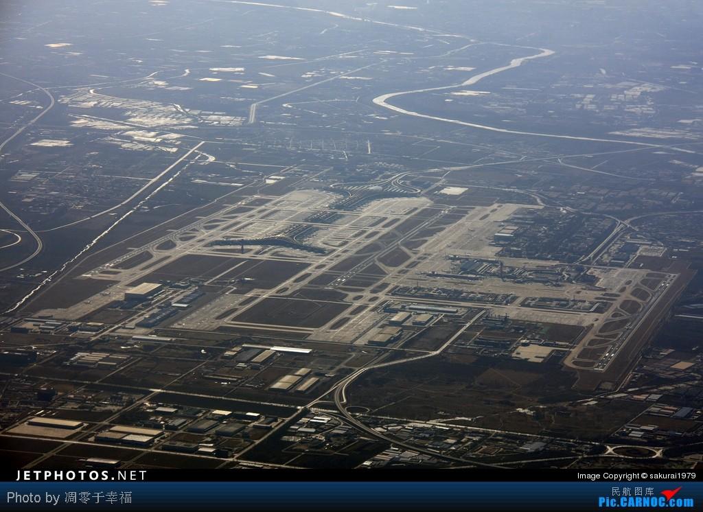 Re:重发一次首都机场全景图    中国北京首都机场