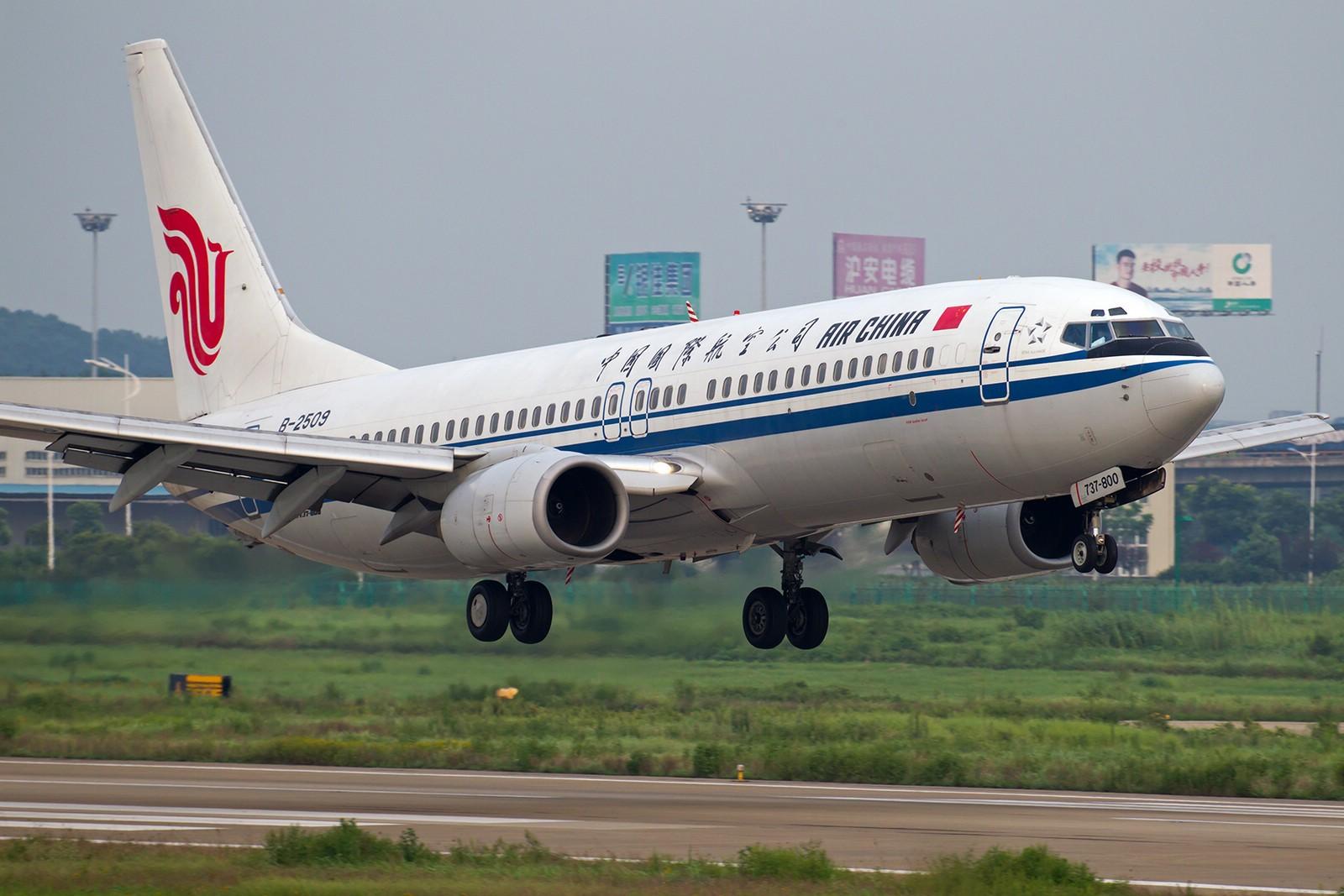 Re:[原创]【BLDDQ】******半个月了,始终没等来阳光,报报二毛一来那天的流水账吧****** BOEING 737-800 B-2509 中国南京禄口机场
