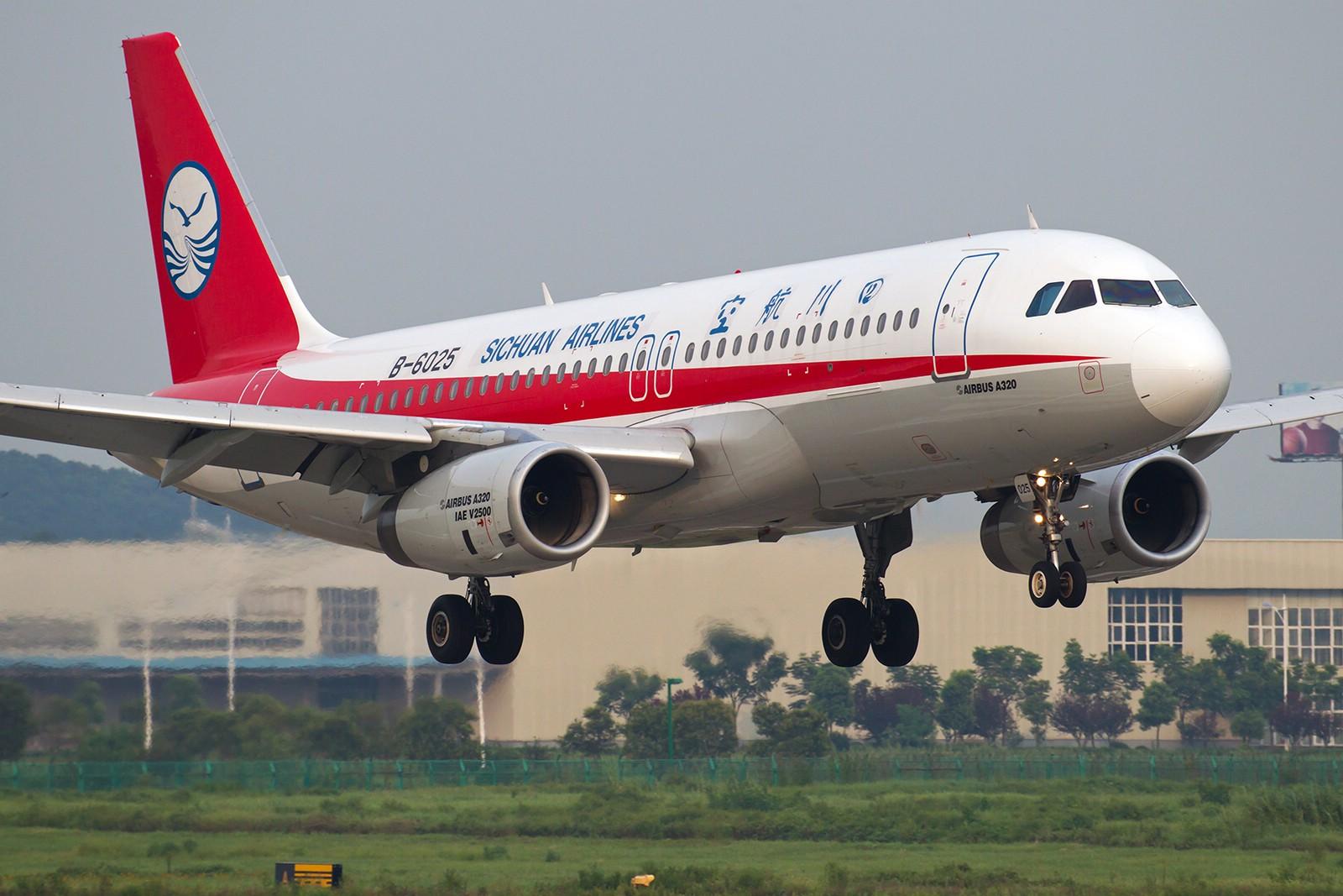 Re:【BLDDQ】******半个月了,始终没等来阳光,报报二毛一来那天的流水账吧****** AIRBUS A319-100 B-6205 中国南京禄口机场