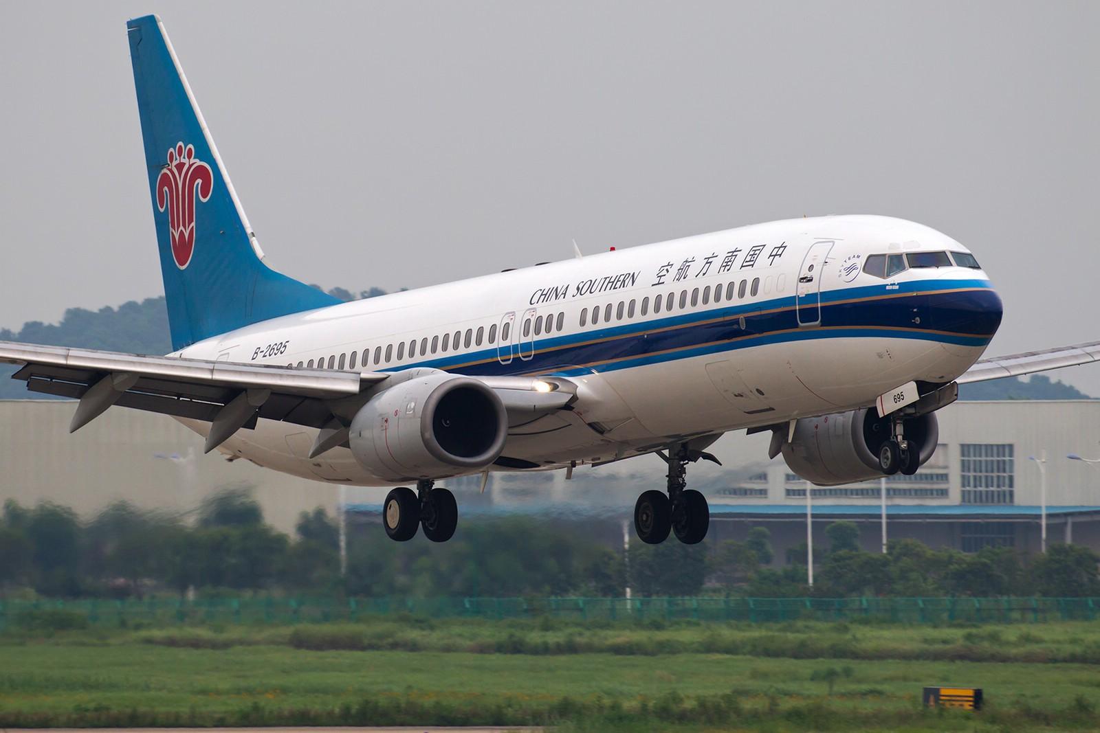 Re:[原创]【BLDDQ】******半个月了,始终没等来阳光,报报二毛一来那天的流水账吧****** BOEING 737-800 B-2695 中国南京禄口机场