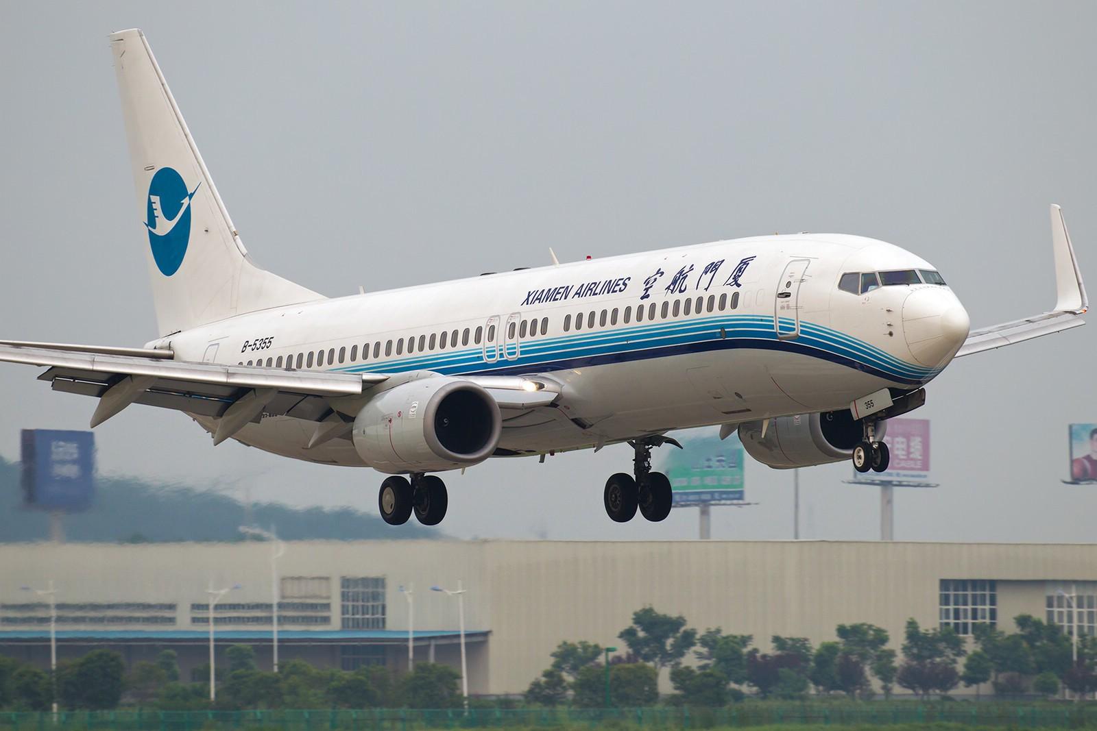 Re:[原创]【BLDDQ】******半个月了,始终没等来阳光,报报二毛一来那天的流水账吧****** BOEING 737-800 B-5355 中国南京禄口机场