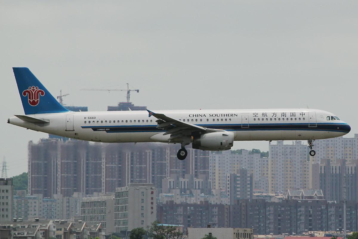 Re:[原创][DLC拍机]午后蹲守友谊桥,烂图15张,还请各位多指教! AIRBUS A321-200 B-6660 中国大连周水子机场
