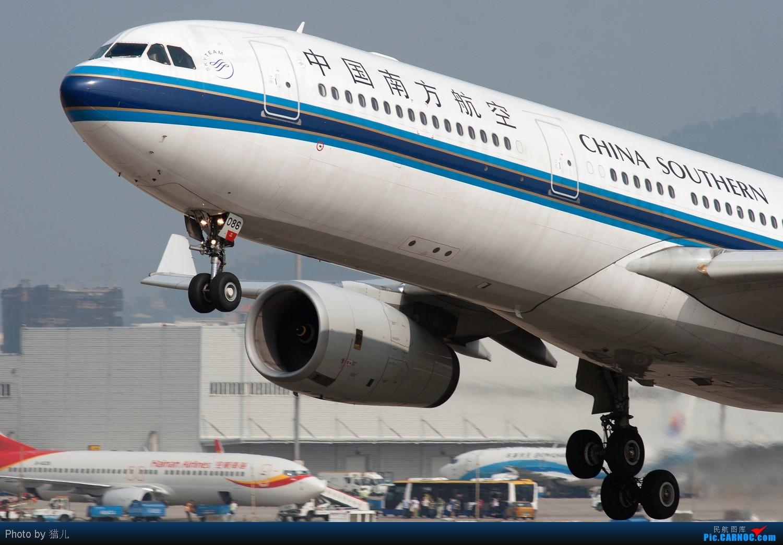 Re:[原创][CASG]CASG五周年贺&初次SZX拍机完成![1500px大图党] AIRBUS A330-300 B-6086 中国深圳宝安机场