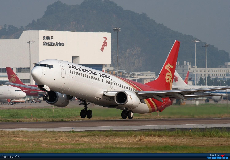 Re:[原创][CASG]CASG五周年贺&初次SZX拍机完成![1500px大图党] BOEING 737-900 B-5105 中国深圳宝安机场