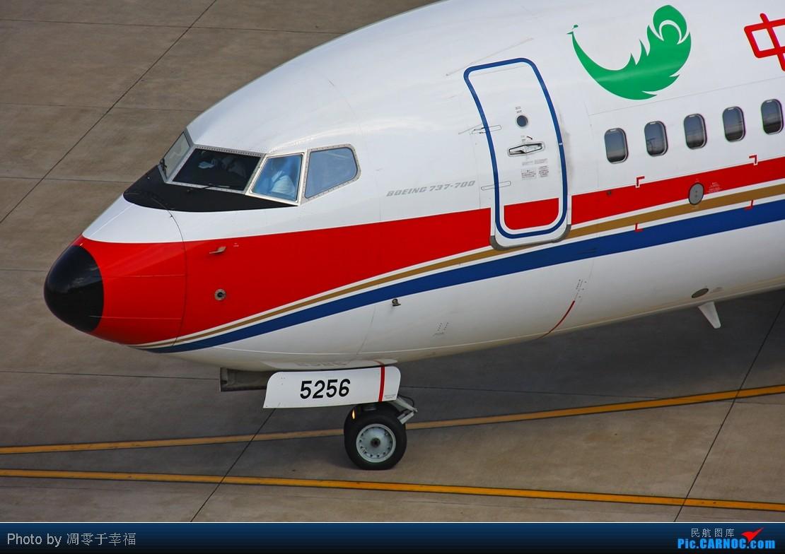 [原创]【BLDDQ】上贡--给地主家拍的几张特写... BOEING 737-700 B-5256 中国昆明巫家坝机场