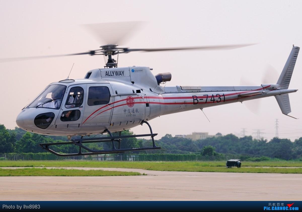 Re:[原创]------【CASG】今日SZX因你精彩!!------ EUROCOPTER AS350B B-7431 深圳南头直升机场