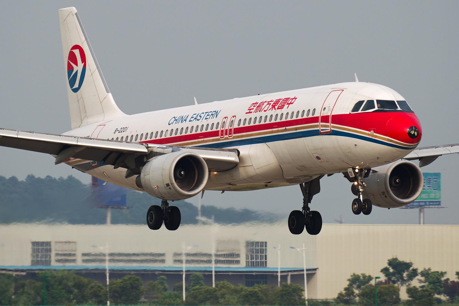 Re:[原创]【BLDDQ】******半个月了,始终没等来阳光,报报二毛一来那天的流水账吧****** AIRBUS A320-200 B-2201 中国南京禄口机场