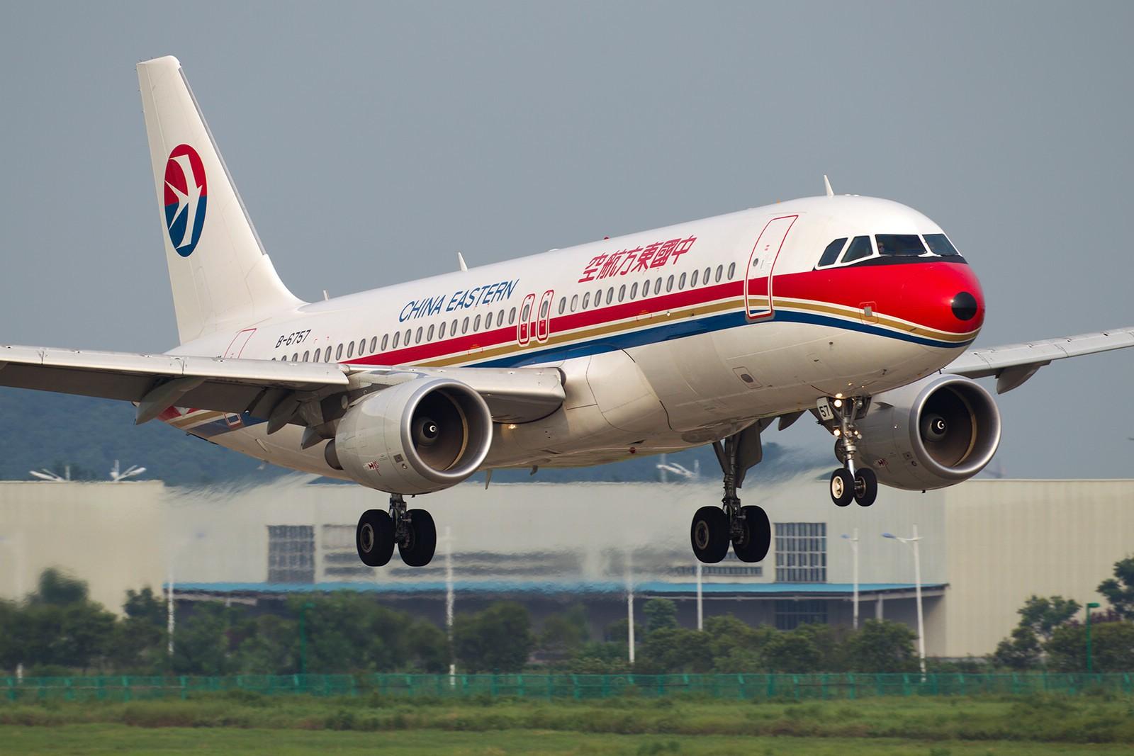 Re:[原创]【BLDDQ】******半个月了,始终没等来阳光,报报二毛一来那天的流水账吧****** AIRBUS A320-200 B-6757 中国南京禄口机场