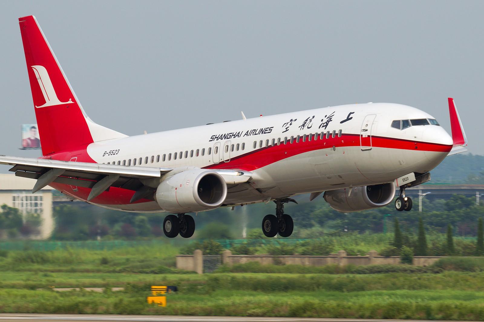 Re:[原创]【BLDDQ】******半个月了,始终没等来阳光,报报二毛一来那天的流水账吧****** BOEING 737-800 B-5523 中国南京禄口机场