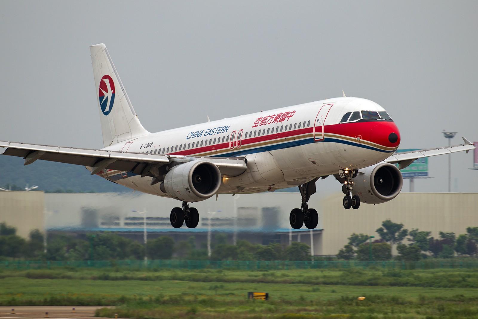 Re:[原创]【BLDDQ】******半个月了,始终没等来阳光,报报二毛一来那天的流水账吧****** AIRBUS A320-200 B-2362 中国南京禄口机场
