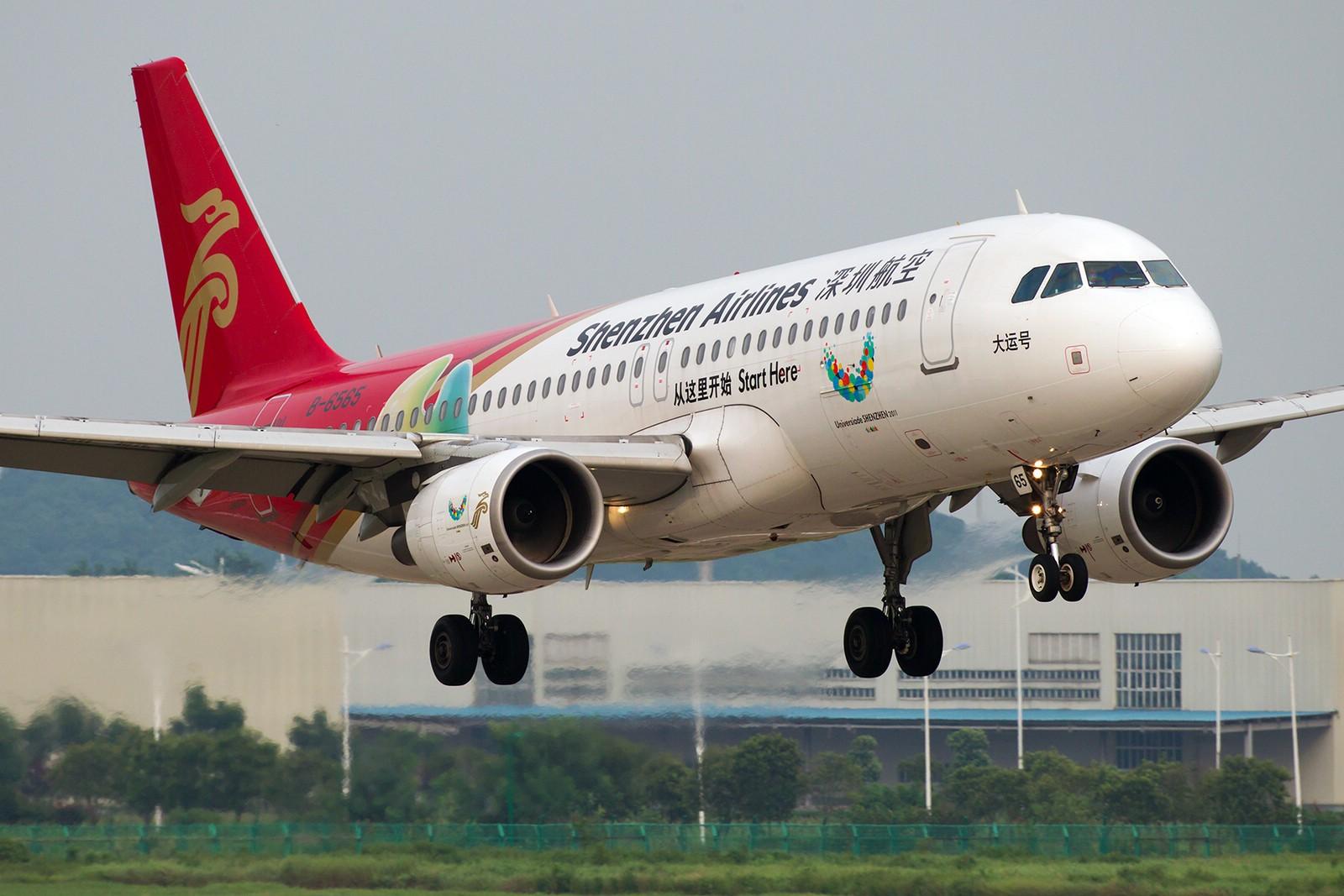 Re:[原创]【BLDDQ】******半个月了,始终没等来阳光,报报二毛一来那天的流水账吧****** AIRBUS A320-200 B-6565 中国南京禄口机场