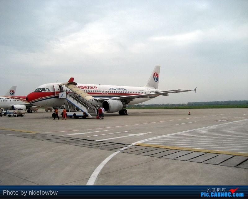 青岛至无锡航班