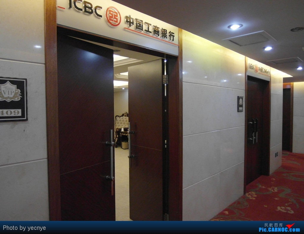 [审核图片图片类别:机场机场:中国广州白云机场种类:贵宾