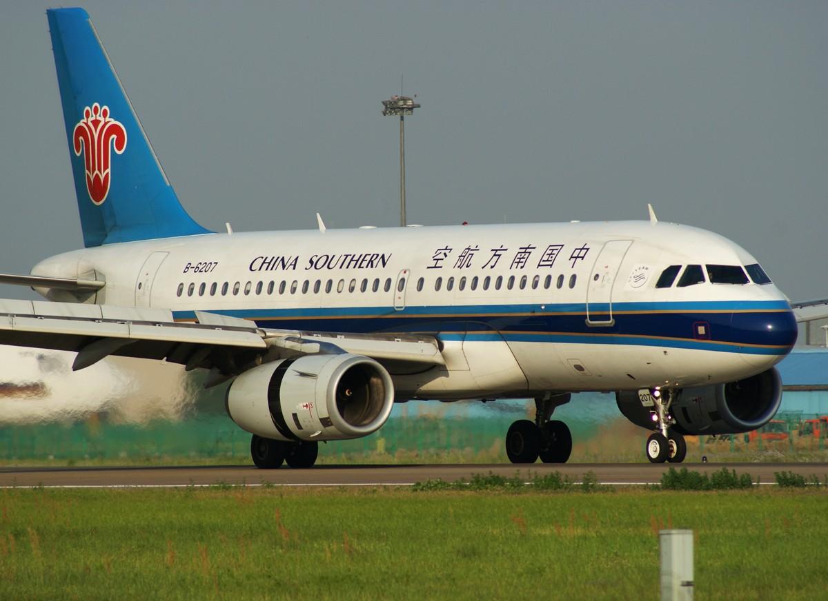 Re:[原创]白菜,白菜……哇哇哇! AIRBUS A319-100 B-6207 中国南京禄口机场