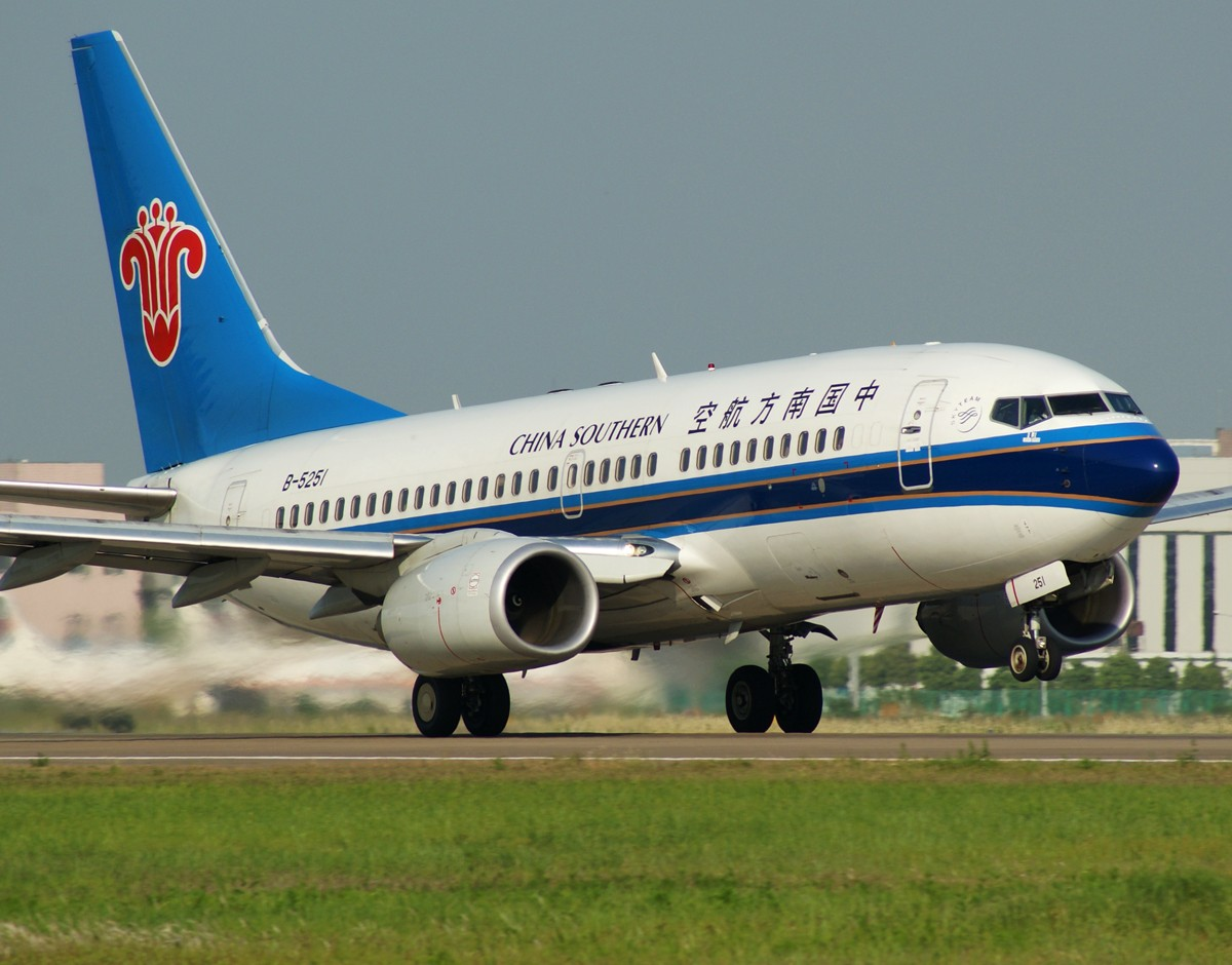 Re:[原创]白菜,白菜……哇哇哇! BOEING 737-700 B-5251 中国南京禄口机场