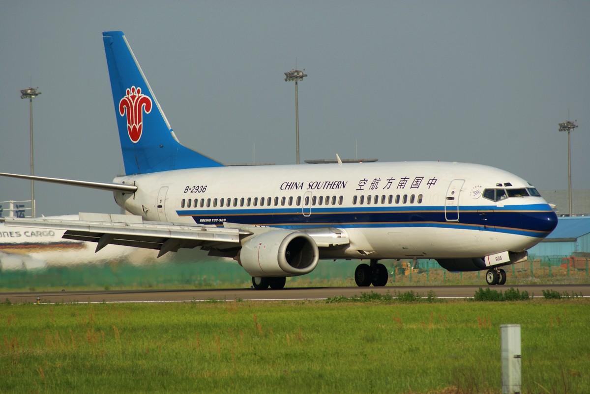 Re:[原创]白菜,白菜……哇哇哇! BOEING 737-300 B-2936 中国南京禄口机场