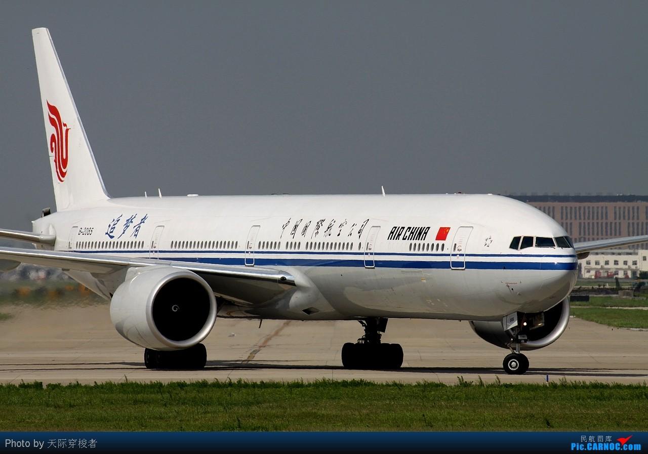 [原创]地上的 天上的 一网打尽 BOEING 777-300ER B-2085 上海浦东国际机场