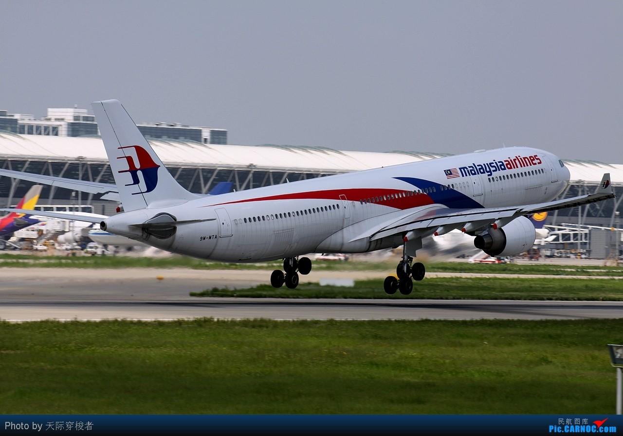 Re:[原创]地上的 天上的 一网打尽 AIRBUS A330-300 9M-MTA 上海浦东国际机场