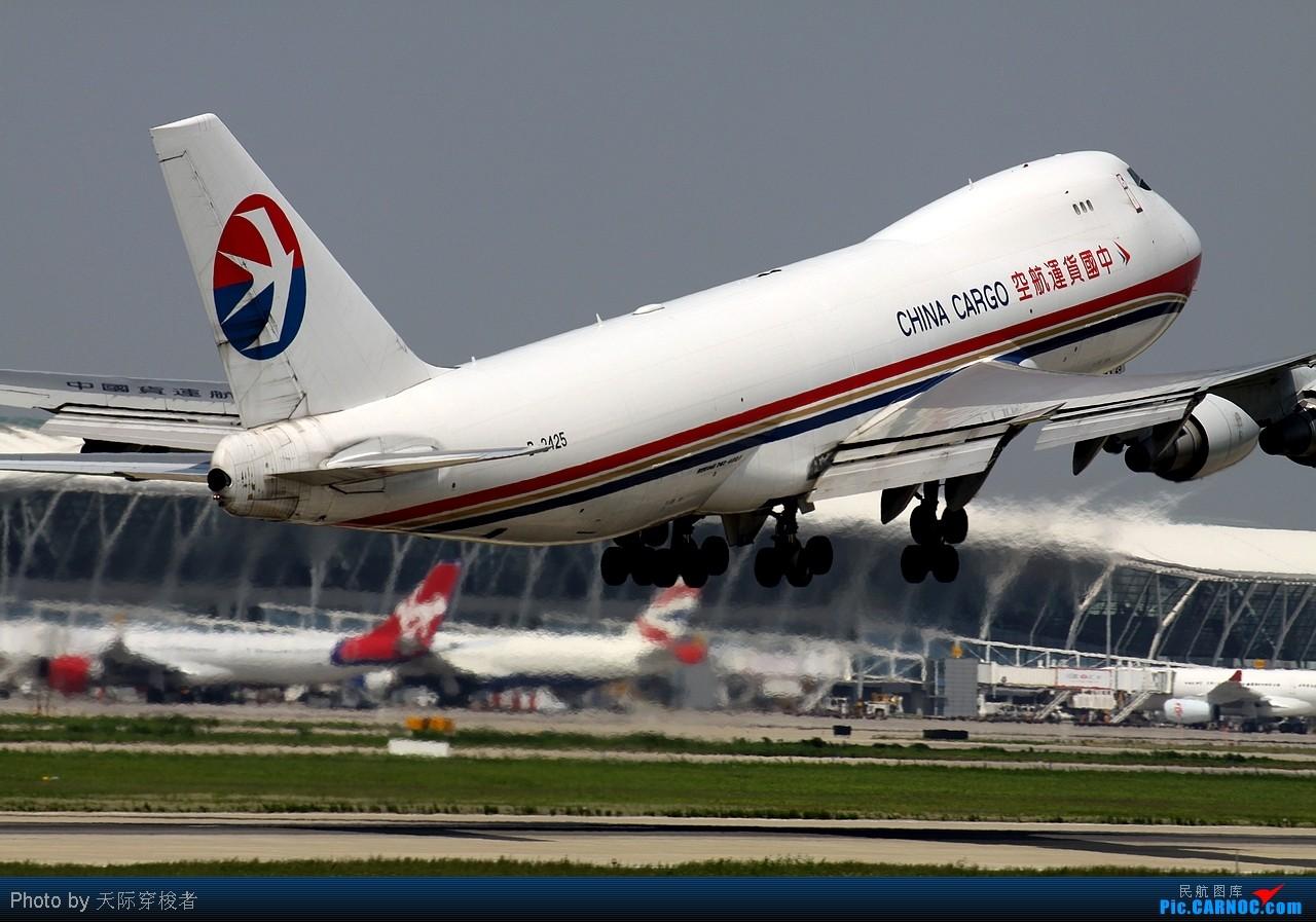 Re:[原创]地上的 天上的 一网打尽 BOEING 747-400 B-2425 上海浦东国际机场
