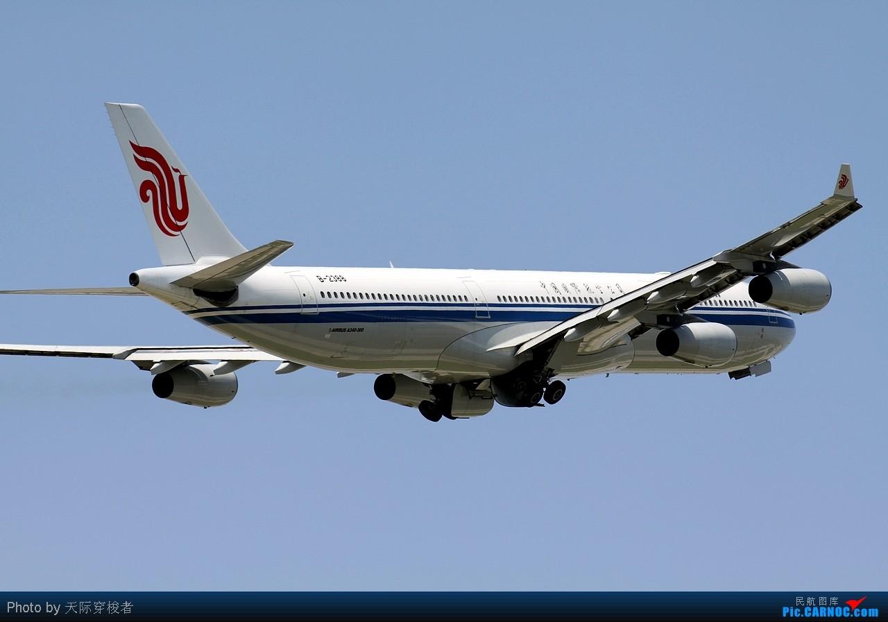 Re:[原创]地上的 天上的 一网打尽 AIRBUS A340-300 B-2388 上海浦东国际机场