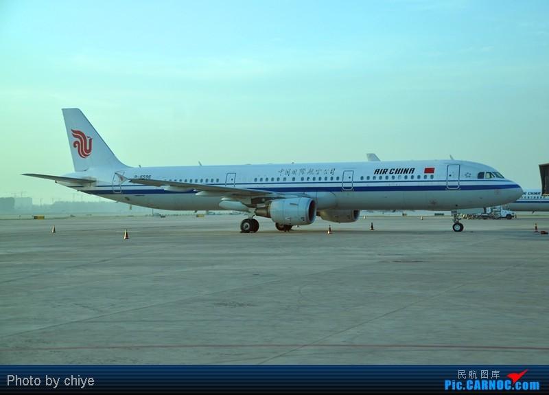 Re:MR.CHI在路上24 起点长春,终点长春....by CA PS:谢谢鱼先生在美女堆里面请我吃饭哈 AIRBUS A321-200 B-6596 中国北京首都机场