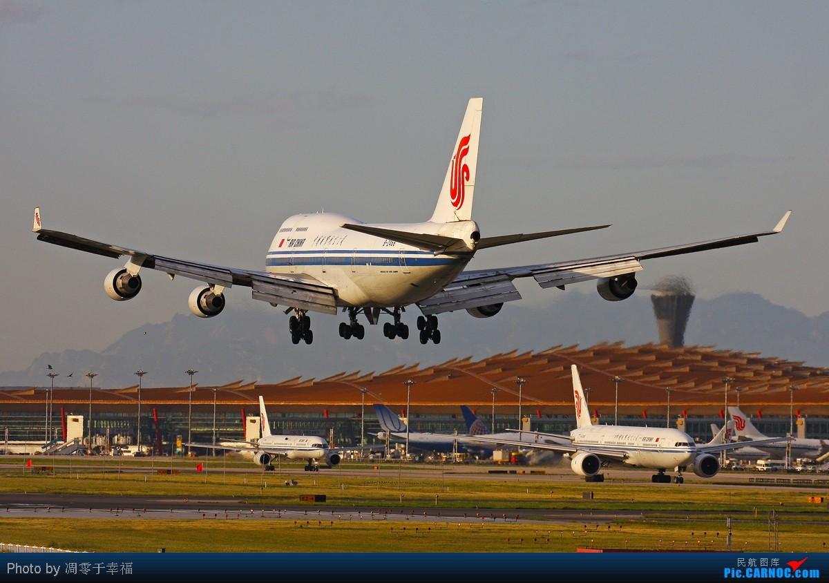[原创]【BLDDQ】秋--相当舒坦的B-2468,随地小便的狗狗+少儿不宜的片片..着火的就不发了.. BOEING 747-400 B-2468 中国北京首都机场