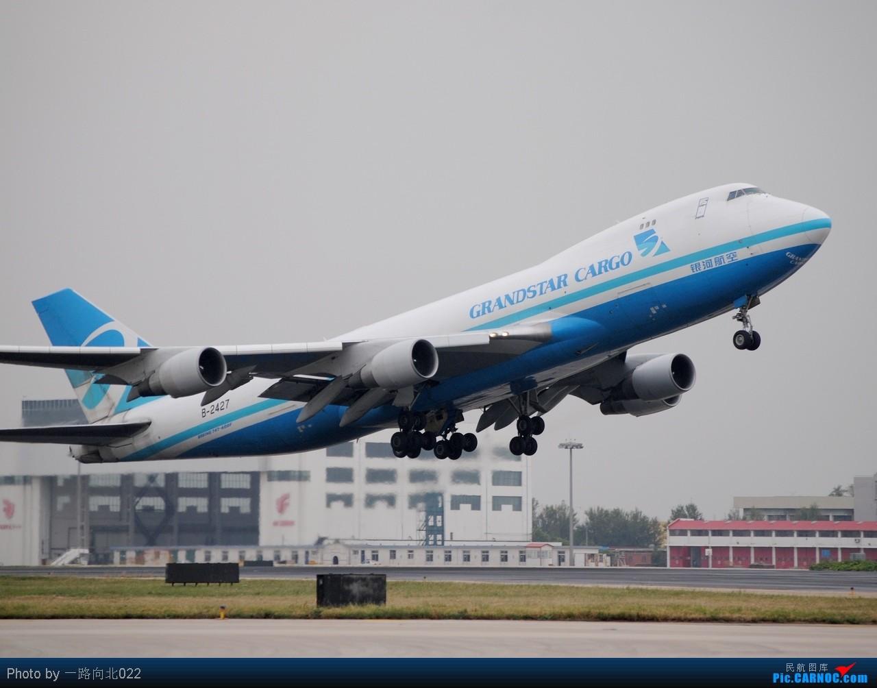 Re:[原创]**TSN**TSN**都去直博会了 坚守阵地 BOEING 747-400F B-2427 中国天津滨海机场