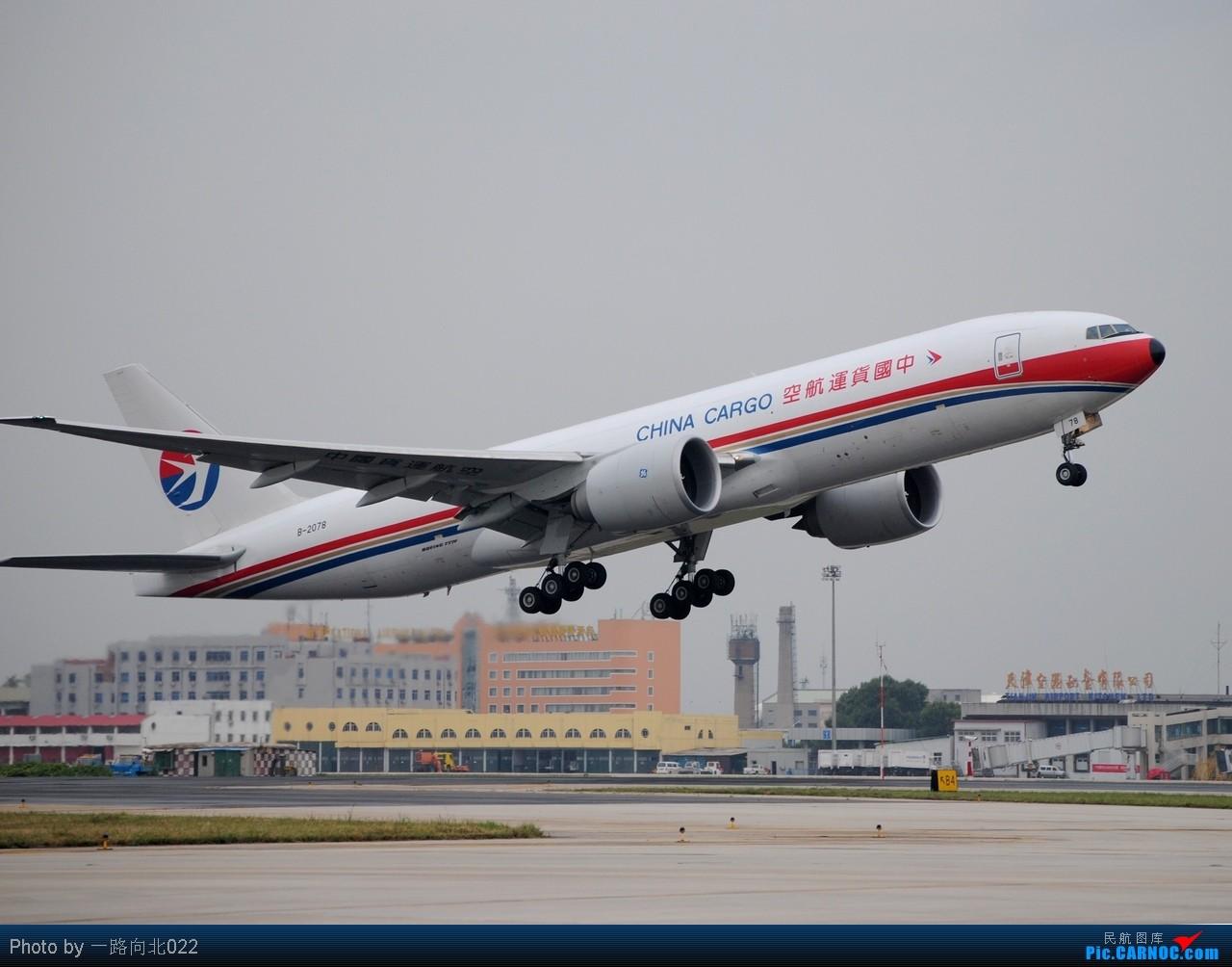 Re:[原创]**TSN**TSN**都去直博会了 坚守阵地 BOEING 777F B-2078 中国天津滨海机场