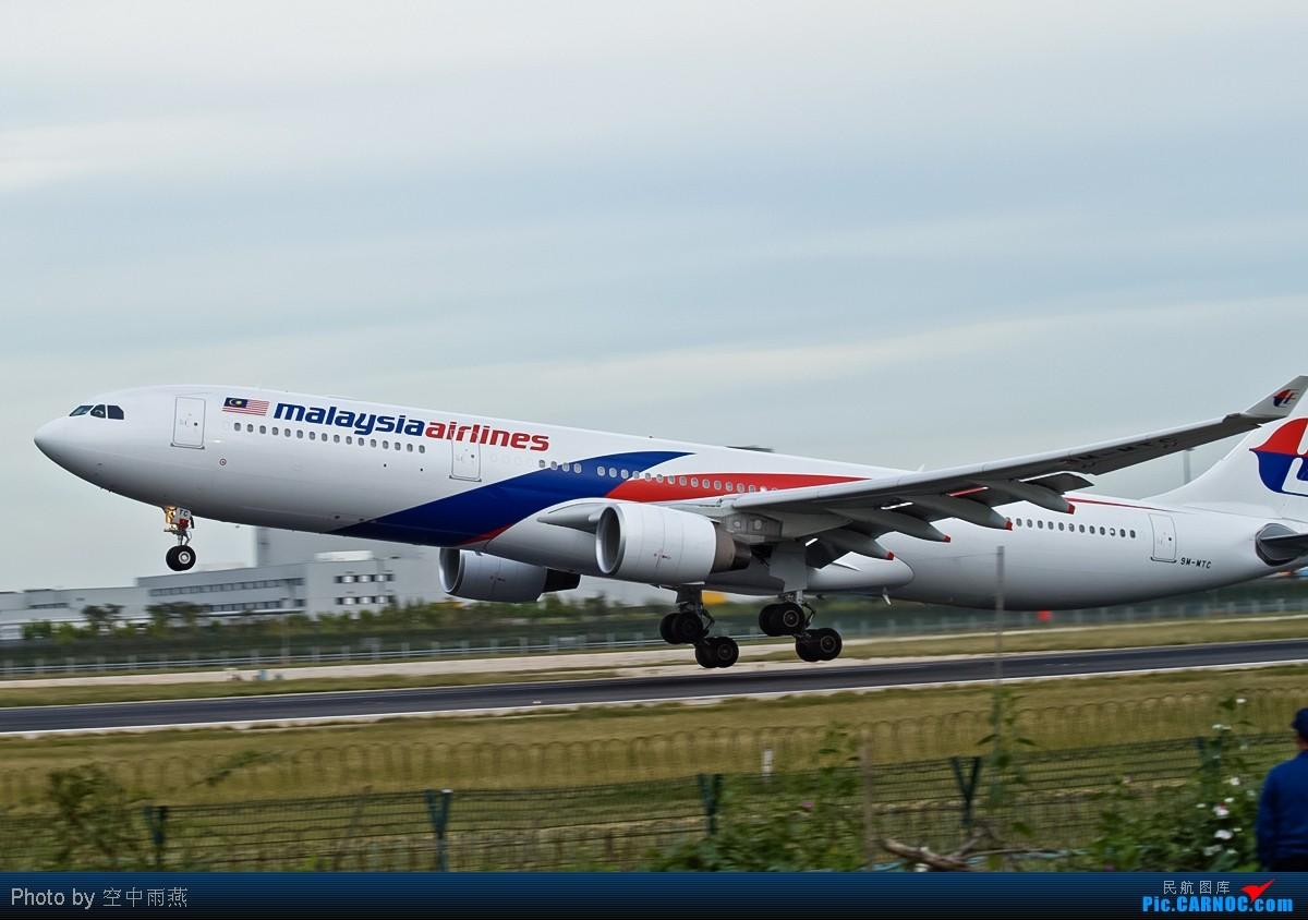 [原创]PEK西跑几张起飞图 AIRBUS A330 9M-MTC 中国北京首都机场
