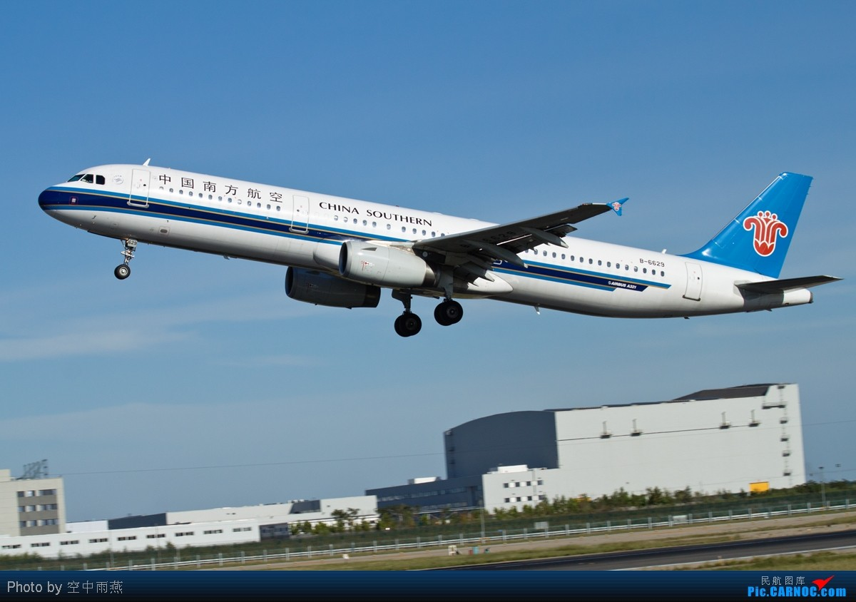 Re:[原创]PEK西跑几张起飞图 AIRBUS A321-200 B-6629 中国北京首都机场