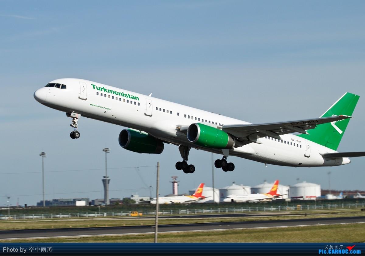 Re:[原创]PEK西跑几张起飞图 BOEING 757-22K EZ-A011 中国北京首都机场