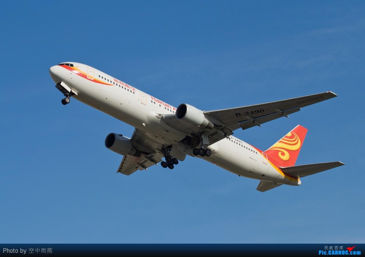 Re:[原创]PEK西跑几张起飞图 BOEING 767-300 B-2490 中国北京首都机场