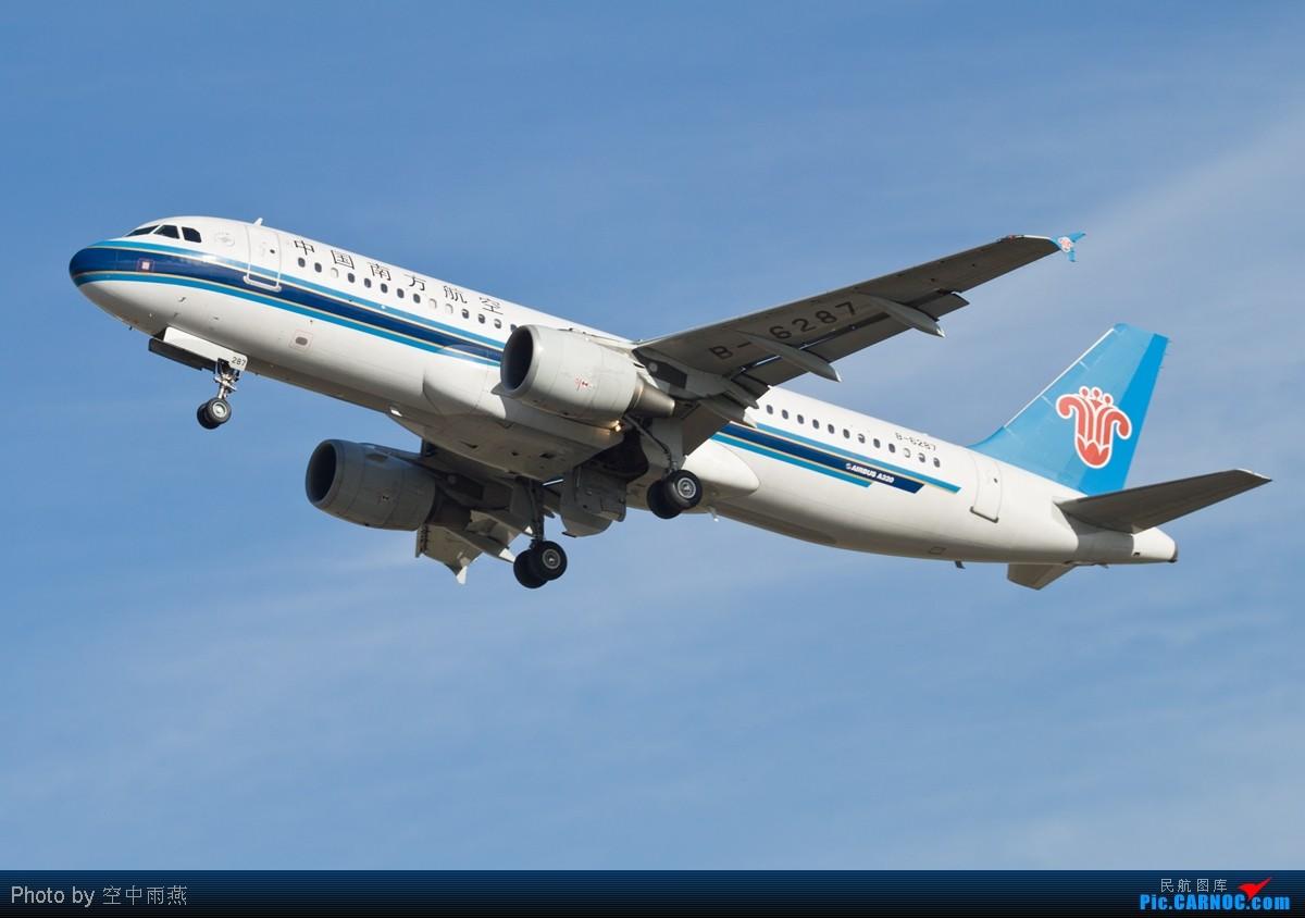 Re:[原创]PEK西跑几张起飞图 AIRBUS A320-200 B-6287 中国北京首都机场