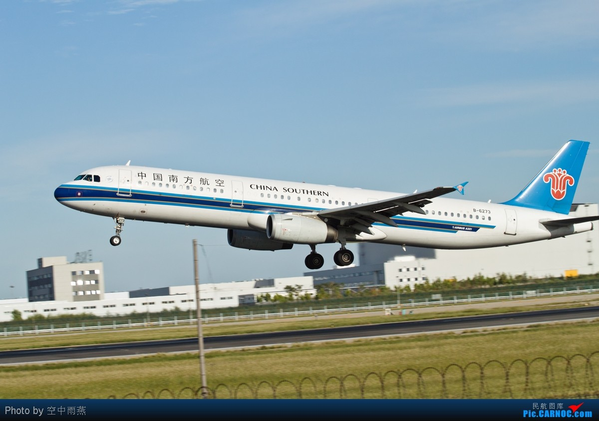 Re:[原创]PEK西跑几张起飞图 AIRBUS A321-200 B-6273 中国北京首都机场