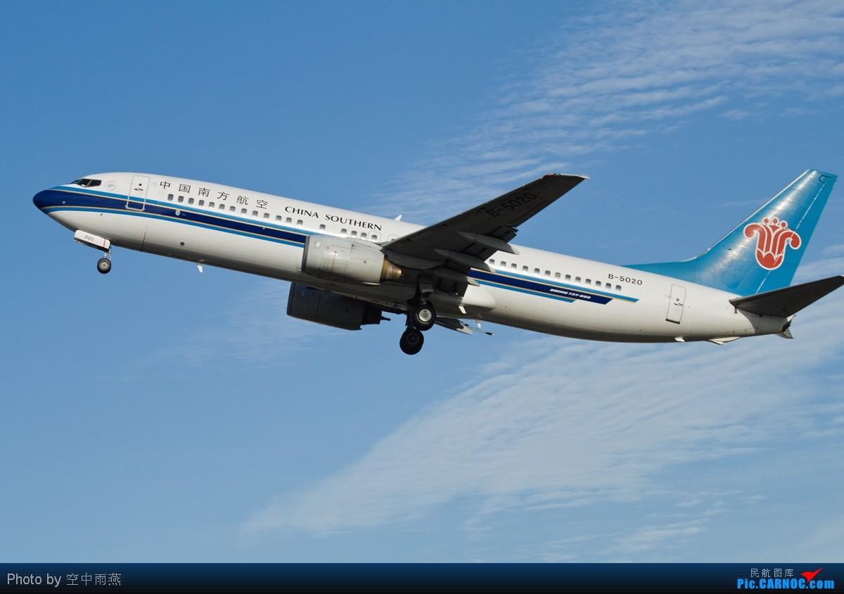 Re:[原创]PEK西跑几张起飞图 BOEING 737-800 B-5020 中国北京首都机场