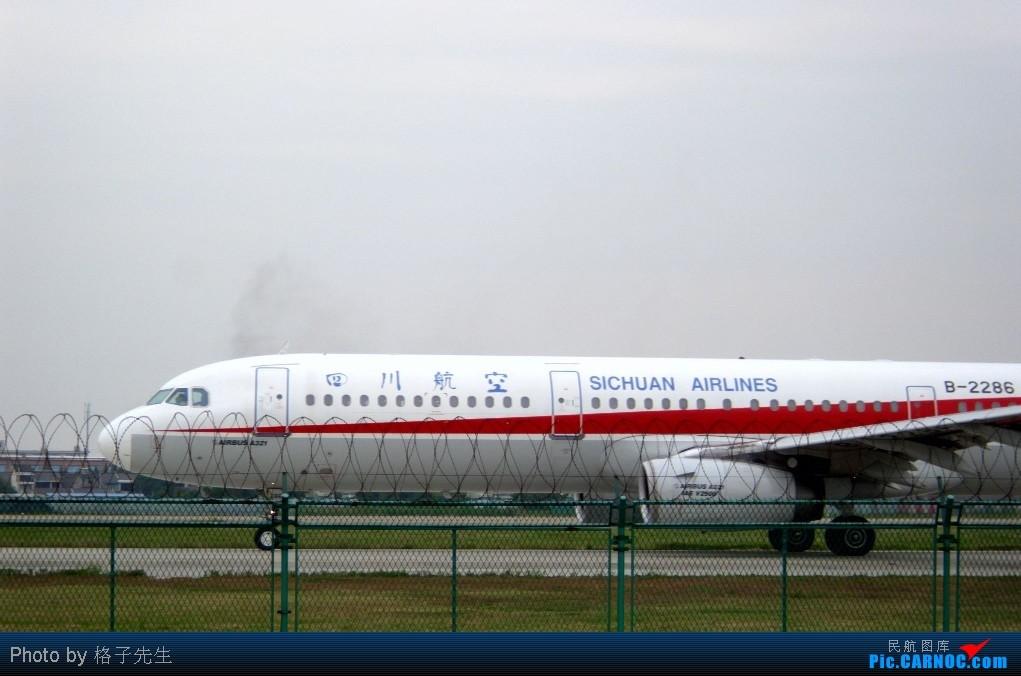 [原创](NGB)今天拍机以红色调为主,红红火火! A321 B-2286 宁波栎社国际机场