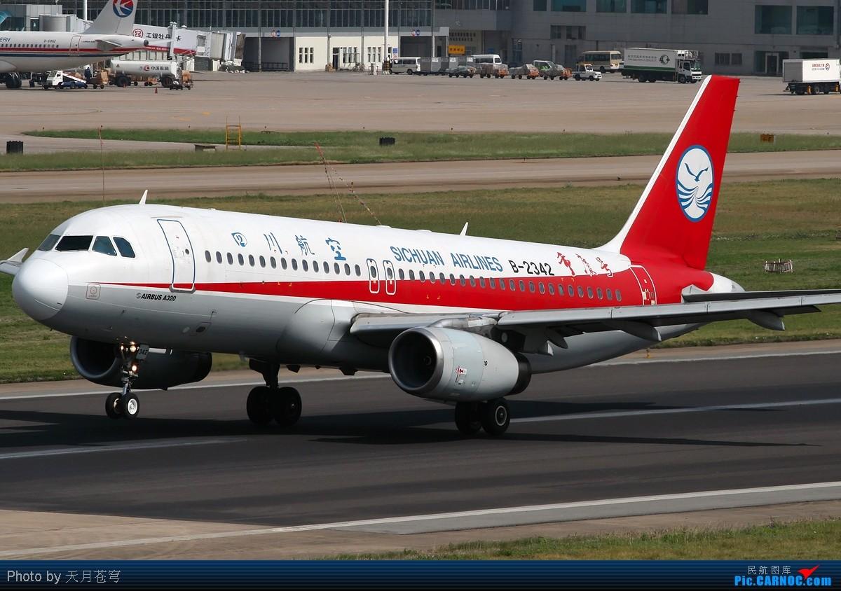 [原创]【KMG】天气太烂了,只能在家发发图了 AIRBUS A320-200 B-2342 中国昆明巫家坝机场