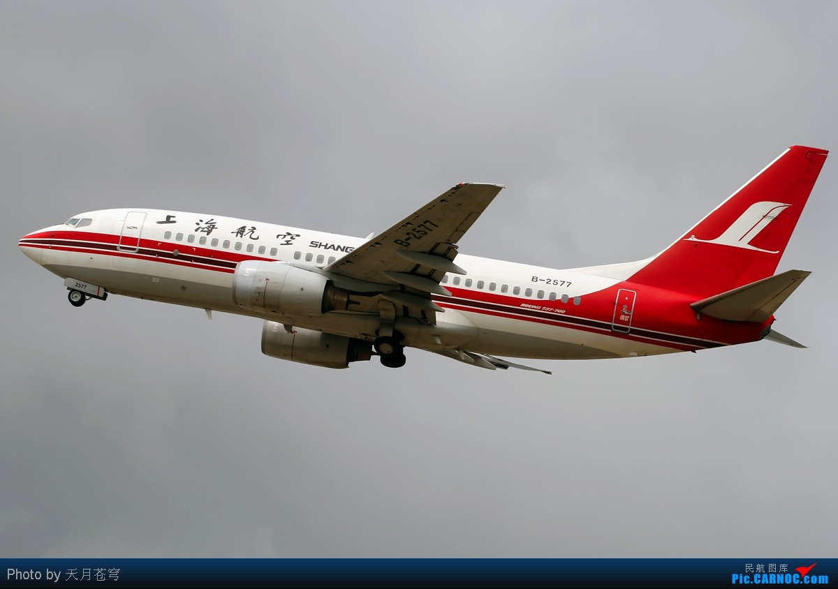 Re:[原创]【KMG】天气太烂了,只能在家发发图了 BOEING 737-700 B-2577 中国昆明巫家坝机场