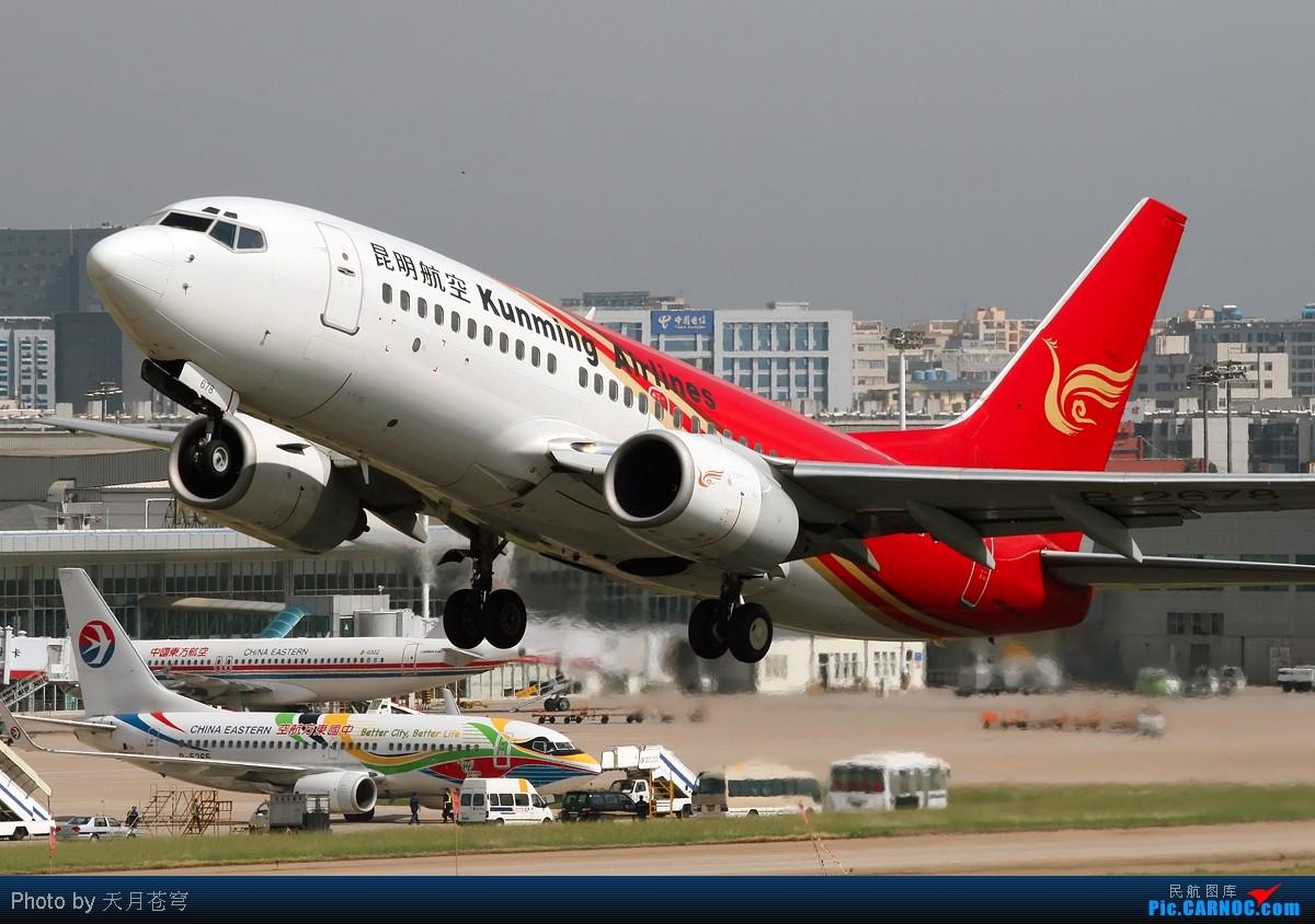 Re:[原创]【KMG】天气太烂了,只能在家发发图了 BOEING 737-700 B-2678 中国昆明巫家坝机场