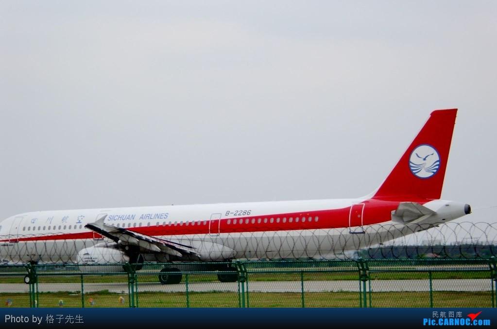 Re:[原创](NGB)今天拍机以红色调为主,红红火火!    中国宁波栎社机场