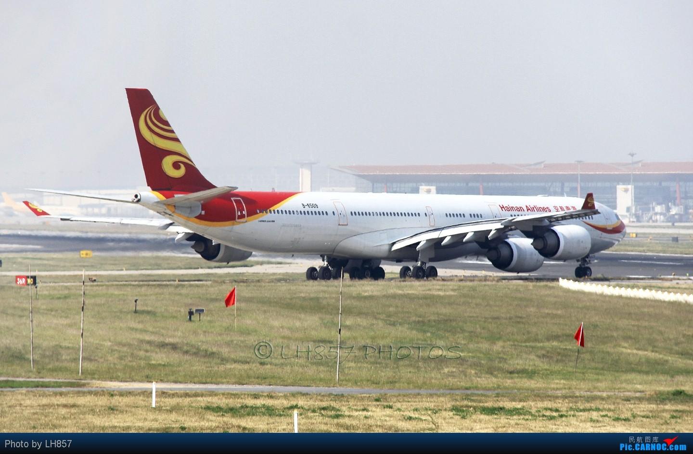 [原创]战斗在PEK,追梦者,EK380,还有不知名的BBJ AIRBUS A340-600 B-6509 中国北京首都机场