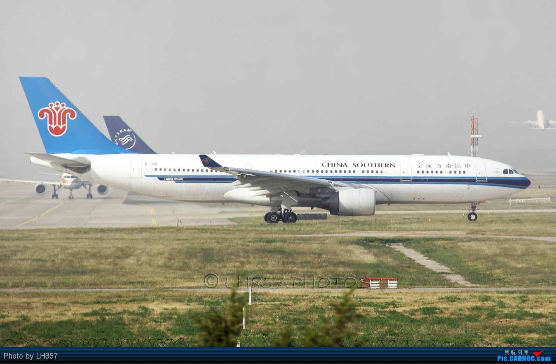 Re:[原创]战斗在PEK,追梦者,EK380,还有不知名的BBJ AIRBUS A330-200 B-6516 中国北京首都机场