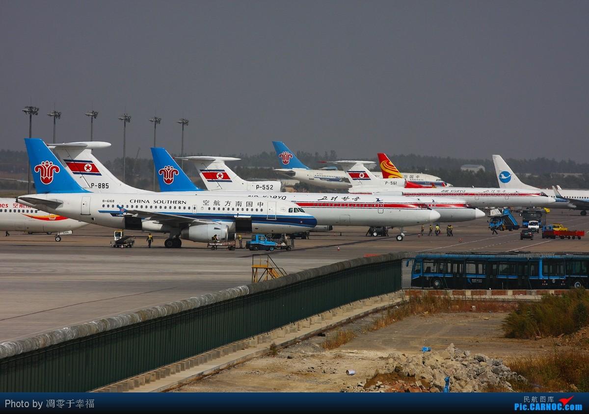 [原创]【BLDDQ】秋--没法淡定了,平壤桃仙国际机场...    中国沈阳桃仙机场