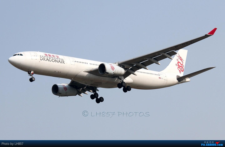 Re:[原创]战斗在PEK,追梦者,EK380,还有不知名的BBJ AIRBUS A330-300 B-HYJ 中国北京首都机场